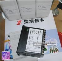 日本东邦TOHO TTM-005-R-ABRD