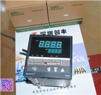 BKCAUTO温控器TMA-7511Z