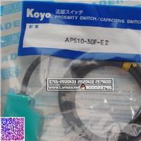 KOYO光洋传感器APS3-12GMC2-Z,APS-10-4T