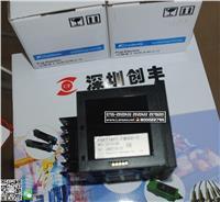 日本富士FUJI PXR-7温控器PXR7TAY1-FW000-C