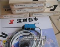 FE5F-1MC6光纤传感器