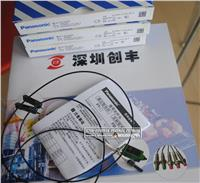 FD-EG30S光纤传感器