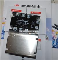 CRYDOM快达继电器D53TP50D