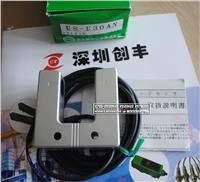 US-U30AN超声波边缘传感器