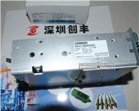 S8JC-Z05024CD开关电源