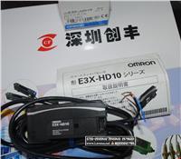 OMRON欧姆龙传感器E3X-HD10 E3X-DAB6 E3X-HD10