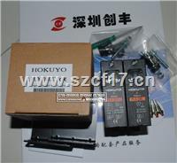 HOKUYO北阳光电开关PLX-20LC