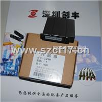 光洋存储器G-25M EEPR0M 32KW