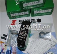 TAKEX竹中NA-R10F放大器嵌入式光电开关