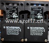 施迈赛带分离式操动件的安全开关 AZ16-02ZVRK-M16