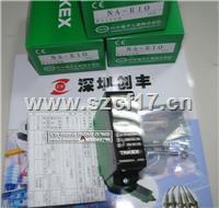 TAKEX竹中NA-R10漫反射式光电开关