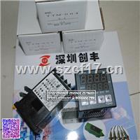 日本东邦TOHO 数显式温控器TTM-002-R-A