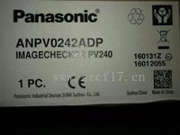 松下小型图像处理装置ANPV0242ADP