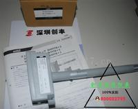 azbil日本山武温度传感器TY7803Z0P00