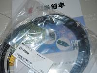 KEYENCE日本基恩士SZ-P5PM SZ-04M 16V用输出电缆 5m
