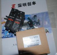 HOKUYO日本北阳PLX-20E,PLX-20FLC光电开关