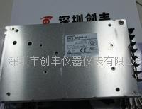 OMRON日本欧姆龙S8FS-C10024J