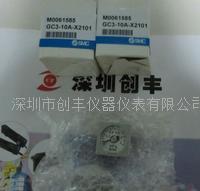SMC GC3-10A-X2101