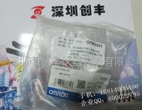 Omron欧姆龙安全门操作钥匙D4GS-NK2