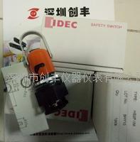 IDEC日本和泉HS2P-1M