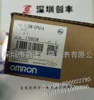 OMRON欧姆龙CJ2M-CPU14