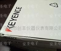 KEYENCE日本基恩士OP-76875