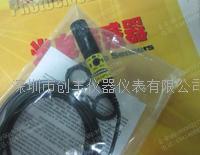 BANER美国邦纳传感器S18-2VPDL-2M