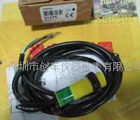 BANER美国邦纳传感器S18SP6DL