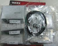 TAKEX日本竹中光电开关DLN-S5RV