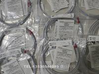 山武放大器内置型漏液检测传感器HPQ-D21