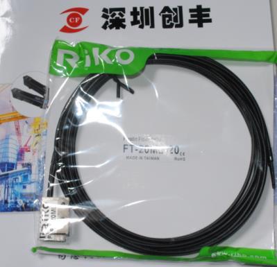 台湾威力科RIKO