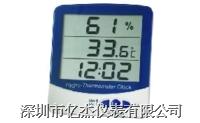 TFA大屏幕数字温湿度计 HTC-01
