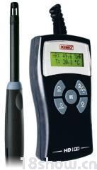 高灵敏温湿度计 HD50、HD100