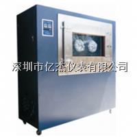 深圳亿杰供应温湿度检定箱AZ-50XL AZ-50XL