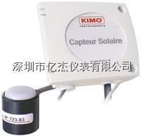 深圳亿杰库存KIMO太阳辐射强度计(监测植物专用) CR100-A