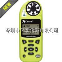 深圳NK叶轮式风速传感器kestrel气象仪风速仪