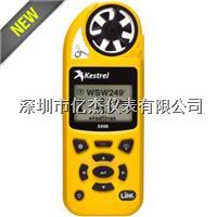 矿用电子式风速计kestrel5500 kestrel5500