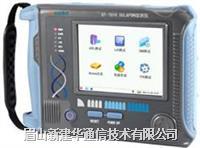 GT-701H型DSL&PON测试仪 GT-701H
