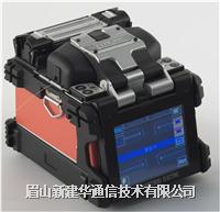 TYPE-81C光纤熔接机 TYPE-81C