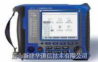 GT-2B型PCM话路特性分析仪 GT-2B