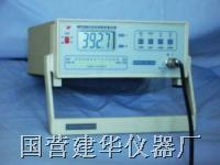 超高频数显毫伏表 WY2282