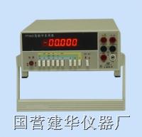 数字多用表 PD66D