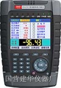 PCM话路特性分析仪 DDA260