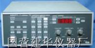 超高频毫伏表(液晶屏) AS2272