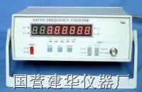 频率计(100MHz) AS3354