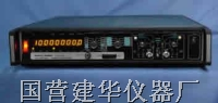 频率计(2GHz) 9515