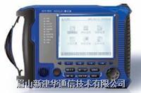 ADSL2+測試儀 SGT-702C