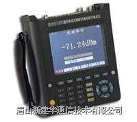 手持式光端数字综合测试仪 TX5113
