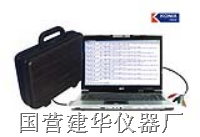 电力远动报文规约分析仪(笔记本型) JUXI6000C