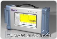 光时域反射仪(OTDR) OT-8800